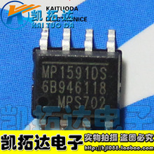 Si  Tai&SH    MP1591DS 8 IC  integrated circuit