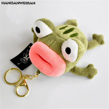 1PCS Fragrance Plush Frogs Toys Small Pendant New Stuffed Big Mouth Frog Toy Activities Gift For Kids Hot Sale 12CM HANDANWEIRAN