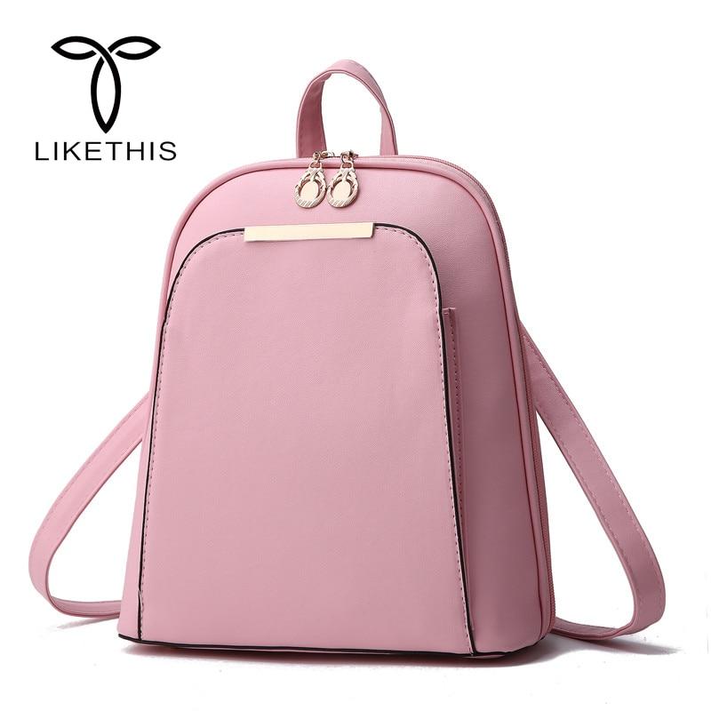 a023e637c04f Купить Модные Повседневные студенческие рюкзаки школьные сумки для девочек  подростков женские кожаные рюкзаки молодежный рюкзак для ноутбука по.