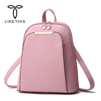 Fashion Casual Student Backpacks School Bags for Teenage Girls Women Leather Backpacks Youth Laptop Backpack Daily Bags  3002