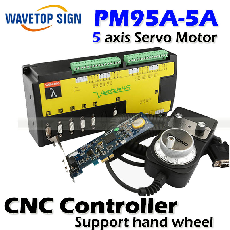 WEIHONG cnc controller PM95A-5A  5axis  servo  motor and driver  support hand wheel weihong card woodworking lathe engraving plasma denture machine weihong cnc system integration nk105g2 for 3 axis