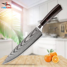 Findking  Multi-Function Laser Veins Blade 8 Inch Stainless Steel Chef Knife Kitchen Slicing