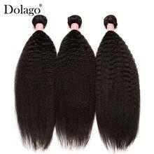 Perwersyjne proste włosy brazylijskie włosy wyplata zestawy 3 grube Yaki ludzkie do przedłużania włosów Dolago ludzkie włosy typu remy produkty