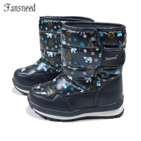 Fansneed Children Snow Boots Girls Pure Wool Warm Winter Boots Waterproof Cute Print Leather Shoes Warm