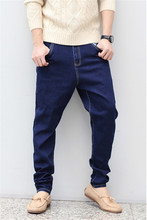 2015 Low Drop crotch pants men denim Jeans Harem hip hop pants men baggy pants loose  Stretch trousers Size 2XL,3XL,4XL,5XL,6XL
