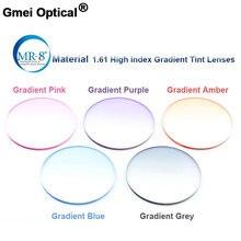 ป้องกันรังสี 1.61 Index MR 8 Super TOUGH Gradient Tint HMC EMIรุ่นAsphere Anti UVสายตาสั้นHyperopiaเลนส์