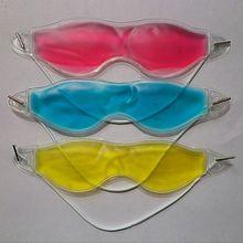 Women Relieve Eye Fatigue Gel Eye Masks Skin Care Summer Essential