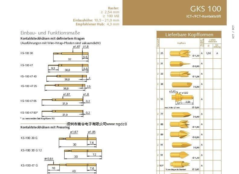 зонд ГКС-100 288 150 2000 ГКС-100 288 150 а2000 ГКС-100-288-150 а2000 пособия по немецкому языку тесты стали иглы 100 шт./упак