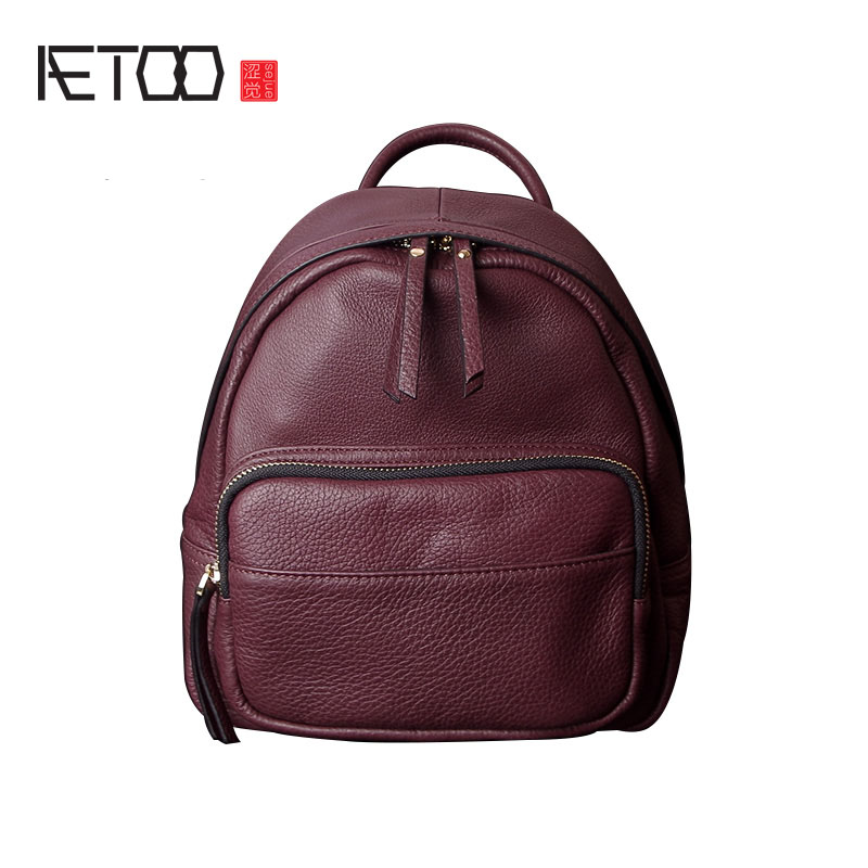 AETOO Shoulder bag female leather bag wild first layer of leather bag small backpack aetoo first layer of leather shoulder bag female bag korean version of the school wind simple wild casual elephant pattern durab
