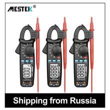 MESTEK AC Clamp Meter CM82A/B/C TRMS Auto-ranging Digital Clamp Multim