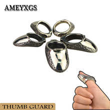 1pc Archery Thumb Guard Shooting Ring Finger Guard Hunting Bow And Arrow Protective Gear Accessories Pull Bow Finger Protector bowstring finger guard hunting archery saver soft silicon material protector gear quick shooting target bow and arrow accessory