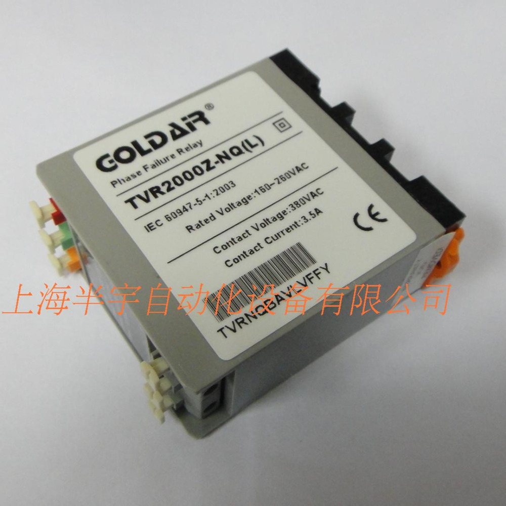 new original GOLDAR 220v three-phase phase sequence phase failure protection relay TVR2000-NQL