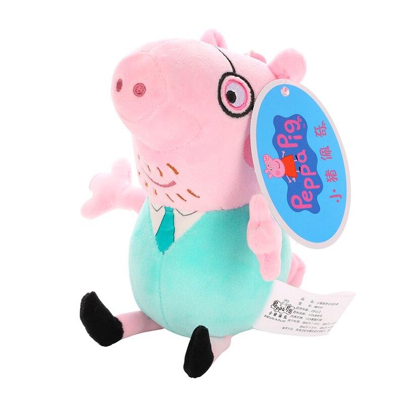 19 см оригинальная Свинка Пеппа Джордж Животные Мягкие плюшевые игрушки мультфильм семья папа мама друг Pelucia мягкие куклы игрушки детские подарки - Цвет: Daddy Pig