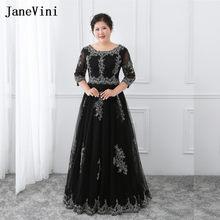 56a0882dee89f JaneVini Siyah Artı Boyutu Kadınlar için Uzun Törenlerinde anne gelin Elbise  Yarım Kollu Dantel Aplikler Lace Up Akşam Resmi Elb..