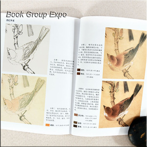 Image 2 - Chinese painting book animal bird painting book by gongbi written By Li Xiaoming 54 Page