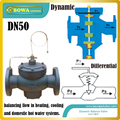 DN50 фланцевый чугунный автоматический Балансирующий клапан  устанавливается в городской водной сети  пожалуйста  проконсультируйтесь с нам...