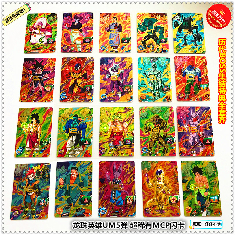 Japan Original Dragon Ball Hero Card UM5 MCP Goku Boss Toys Hobbies Collectibles Game Collection Anime Cards
