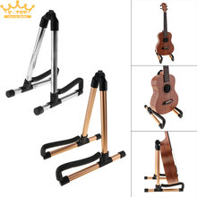 2 Colors Optional Universal Aluminium Alloy Folding Guitar Stand A Frame Floor Stand Holder for Guitar Bass Ukulele