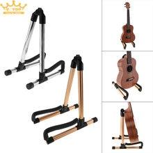 2 colores opcional Universal aleación de aluminio plegable soporte de guitarra soporte marco soporte de suelo para guitarra Ukulele bajo