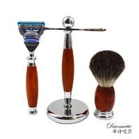New Wood Pure Badger Shaving Brush and Safety Razor set/kits