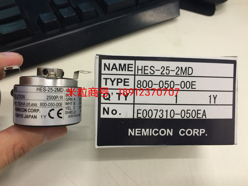 Within the control of NEMICON * Cheap * HES-25-2MHC 2500 encoder pulse performance and stability dhl ems new nemicon encoder hes 02 2d good in condition for industry use a1