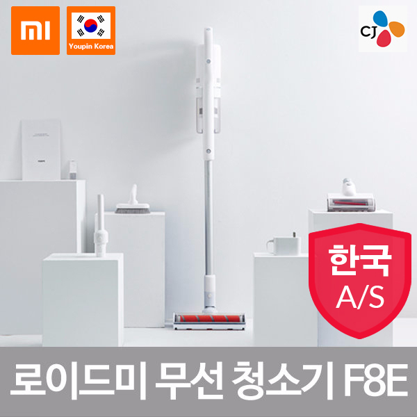 Original Xiaomi ROIDMI F8E 80000rpm Handheld Wireless Strong Suction Vacuum Cleaner Low Noise Home Aspirador Dust CleanerOriginal Xiaomi ROIDMI F8E 80000rpm Handheld Wireless Strong Suction Vacuum Cleaner Low Noise Home Aspirador Dust Cleaner