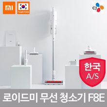 Original Xiaomi ROIDMI F8E 80000rpm Handheld Wireless Strong Suction Vacuum Cleaner Low Noise Home Aspirador Dust Cleaner