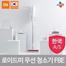 Original Xiaomi ROIDMI F8E 80000rpm Handheld Wireless Strong Suction Vacuum Cleaner Low Noise Home Aspirador Dust Cleaner цена в Москве и Питере