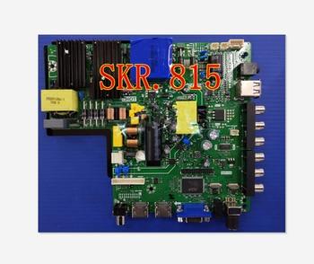 Placa de controlador de TV LCD V56 V59 DVB-T2 + interruptor de 7 teclas +  IR + 4 inversor de