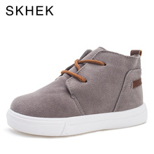SKHEK Children Shoes Baby Girls Autumn New Fashion  Super Soft Comfortable Boys Suede Toddler Casual Shoes SKU066