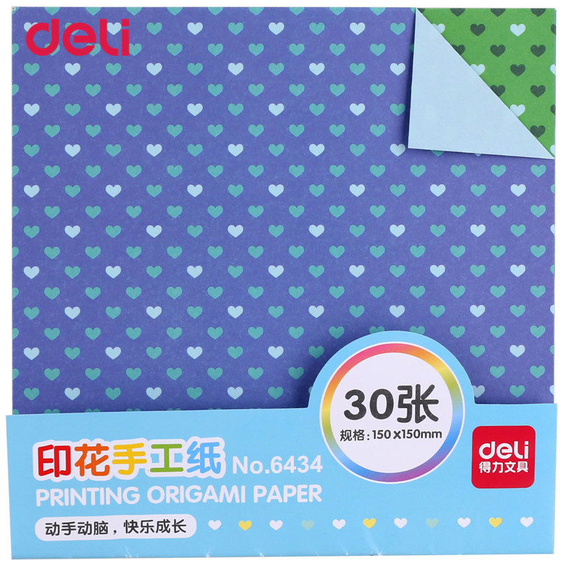 Deli 30 Sheets Set Paper For Kids School Stationery Scrapbooking Paper DIY Origami For Student Supplies Cute Colored Craft Paper