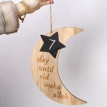 1 шт., деревянный Декор для дома, Мубарак ИД Рамадан, Мубарак, Мун, мусульманская мечеть, деревянная табличка, подвесной кулон, вечерние праздничные принадлежности