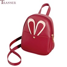 Transer 2018 Women Mini backpack female Fashion Pure Color School Bag High quality Leather Girl small Shoulder Bag backpack #40(China)