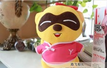 small lovely raccoon plush toys cute Tang suit raccoon doll girl raccoon doll gift toy about 25cm