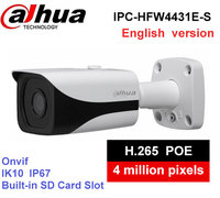 Dahua 4MP IP Bullet Camera IPC HFW4431E S 3 6mm WDR POE Network H 265 IR