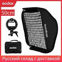Godox Ajustable 50 x 50cm 20