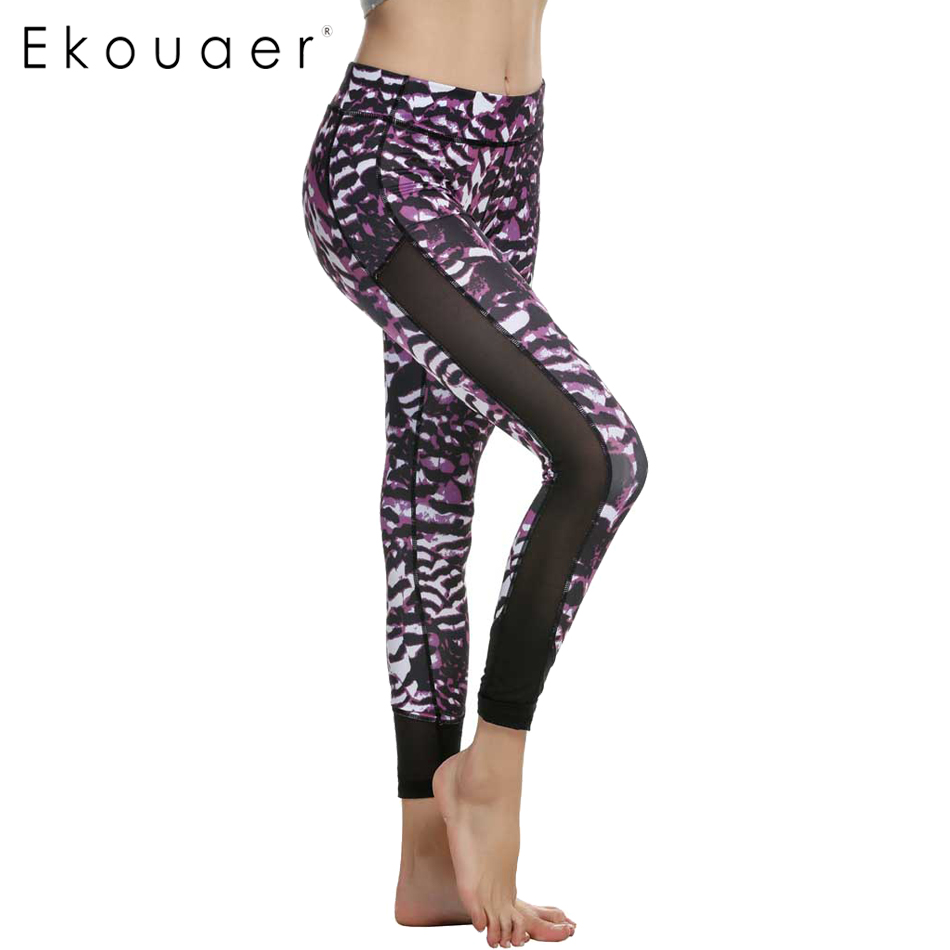 I Love You More Than Quotes: Aliexpress.com : Buy Ekouaer Womens Workout Leggings Sexy