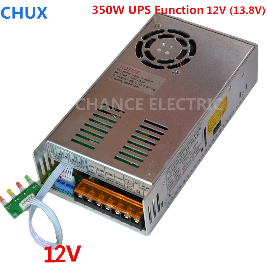 12V 30A UPS Function Switching Power Supply For Security Monitoring Camera 13.8v Switch Power Supply xsc 12v 3a security switching power supply