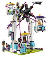 Girls Friends series Amusement Park Roller Coaster 1124PCS Building Block Minifigures Classic Model Toy Compatible with Legoe
