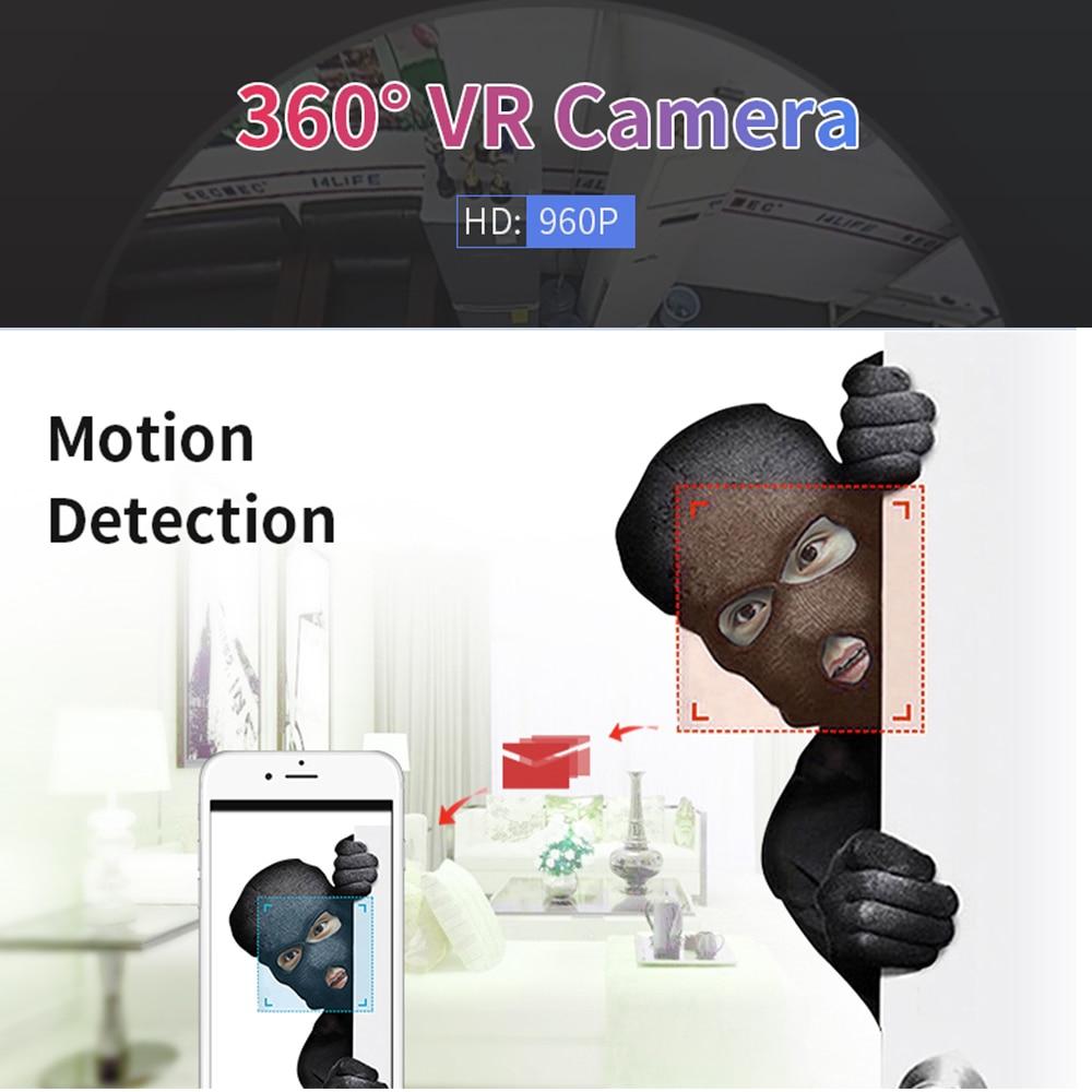 INQMEGA 960P IP камера WIreless 3D VR 360 градуса - Сигурност и защита - Снимка 4