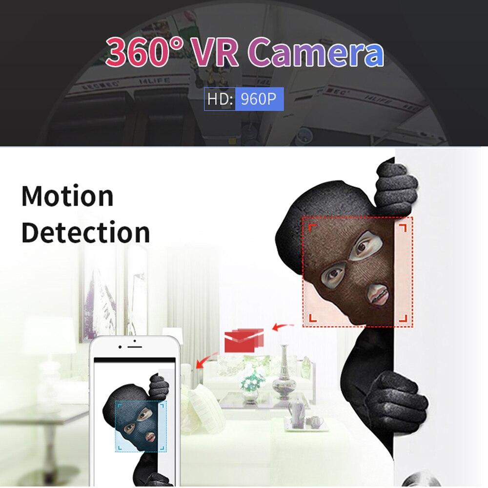 360 YOOSEE Aditif.co.in SurveillanceSmart