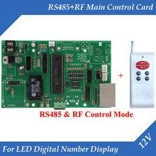 Ana Kontrol Kartı 12 V RS485 + RF Gaz Yağı Fiyat LED Ekran kontrol panosu Için Tüm Boyut Led Dijital numarası Modülü