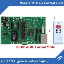 Main Control Card 12V RS485+RF Gas Oil Price LED Display Control Board Use For All Size Led Digital Number Module