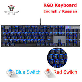 MOTOSPEED CK104 CK61 Russian English Mechanical Keyboard RGB Backlight Anti-Ghosting Gaming keyboard For Teclado Game Computer - DISCOUNT ITEM  26% OFF All Category