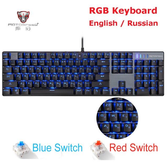 Motospeed ck104 ck61 russo inglês teclado mecânico rgb backlight anti ghosting teclado de jogos para teclado jogo computador