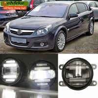 eeMrke Car Styling For Opel Signum 2005 2008 2 in 1 LED Fog Light Lamp DRL With Lens Daytime Running Lights