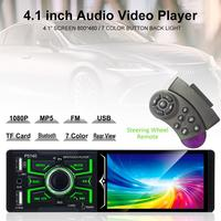 4.1 Inch Touch Screen Car Radio Bluetooth RDS AM/FM Car Stereo Player Radio Support Rearview Camera USB Head Unit