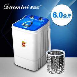 Freeshipping 240 w poder de Mini máquina de lavar pode lavar 6.0 kg secador de roupas + 120 potência 3 kg banheira único top wahser & secador de carregamento Semi automática