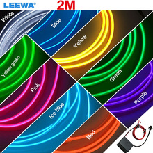2 м гибкий литье EL Neon Glow освещение Веревка полосы с плавником для украшения автомобиля EL Neon Glow Освещение # CA3268