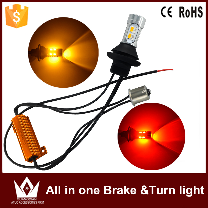 prius/land cruiser prado/tundra/fortuner/verso LED Bulb Reverse Backup <font><b>Tail</b></font> Break Stop Turn Signal light Dual function